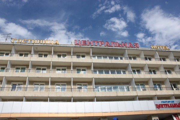 "Our ""Zentralnaja"" Hotel in Baikonur at the main plaza."