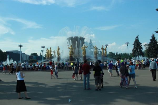 fontain-exhibition-center
