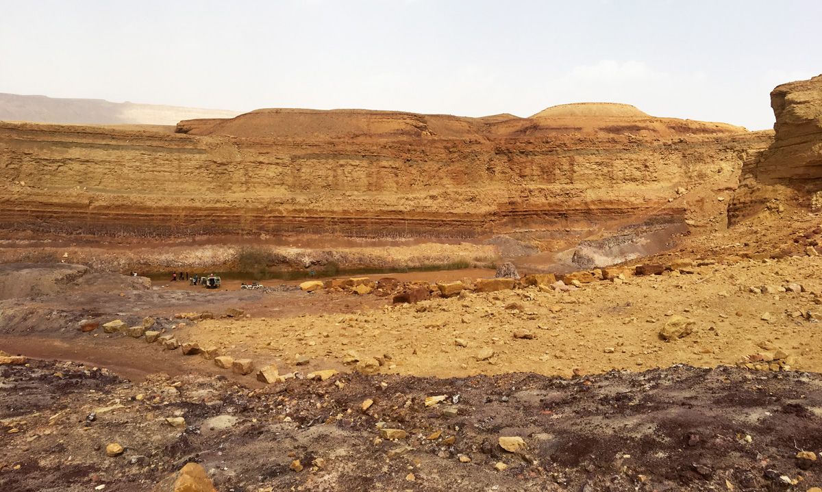 Journey to Mars, waypoint Israel