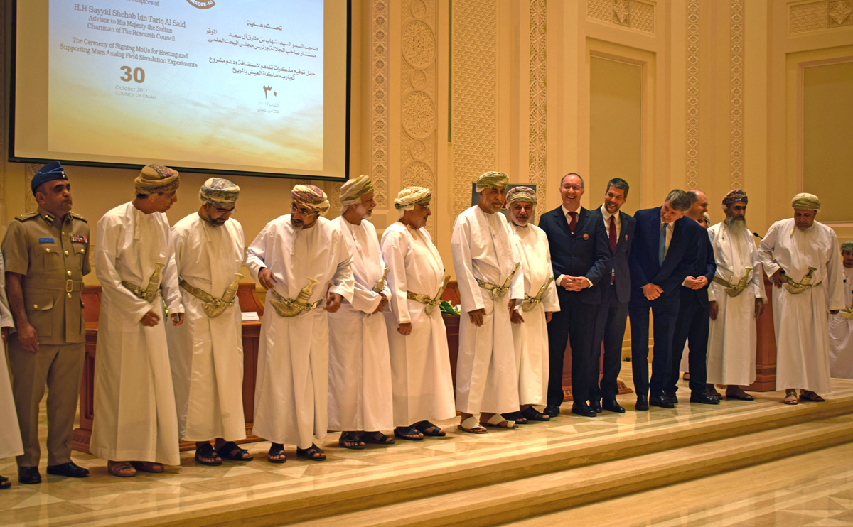Signing of the Memorandum of Understanding in Oman