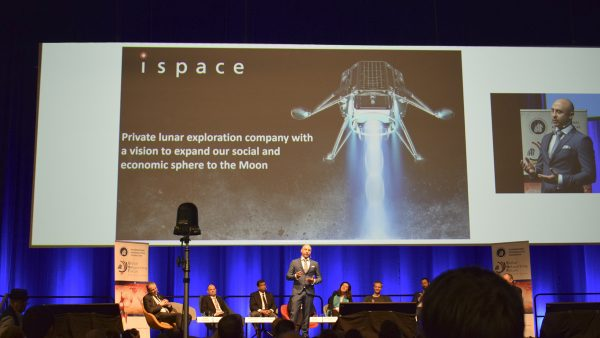 iSpace during commercial Moon panel