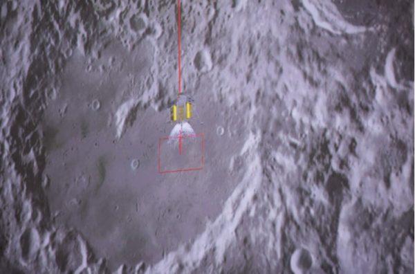 Landeplatz Von Kármán-Krater. (c) CNSA